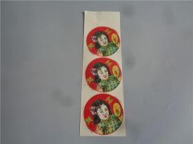 民国时期女工绣花商标一组3个