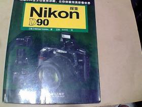 探索Nikon D90