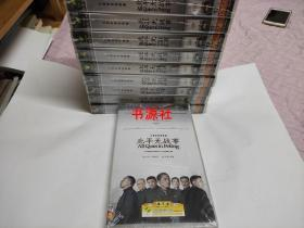 大型电视连续剧 北平无战事(17片装DVD)库存全新未拆封【包中通快递】