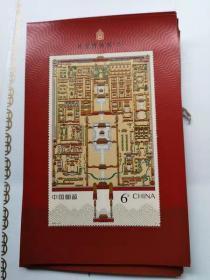 2020-17故宫博物院二特种邮票小型张故宫600周年邮票邮局正品现货