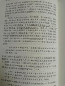 法律今典译丛·法律的道路及其影响:小奥利弗·温德尔·霍姆斯的遗产(重排本)