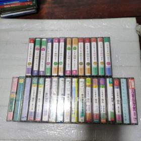 磁带  小学音乐   29盒合售 具体见图