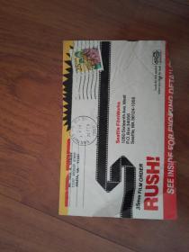 1989年美国实寄封17枚合售(有邮票,彩色图案信封,信封边缘有破损,有潮迹,具体看图片)信封特殊,每一枚邮票都不同