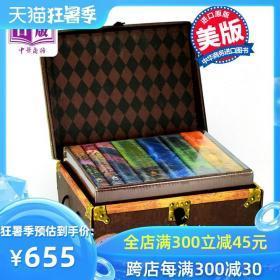 哈利波特英文原版 豪华精装收藏版8Harry Potter Boxed Set 1-7套装全集全套盒装2 3 4 5 6 J.K.罗琳 正版图书