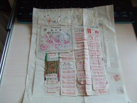 老车票:1966年长春市 鞍山市老车票