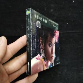 唱片221【艳光四射 含歌词册美卡】一张CD光盘精装