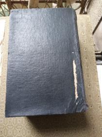 辞源:正续编 //合订本 1948年 大32开巨厚册