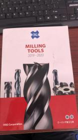 OSG Milling Tools ミーリソゲ加工工具2019-2020