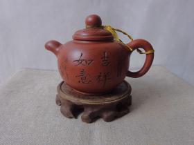 老紫砂壶(胖乎乎挺可爱的贵妃壶)福气壶
