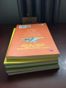 狐狸福斯和兔子哈斯(全5册)