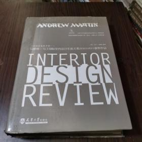 室内设计奥斯卡奖:安德鲁·马丁国际室内设计年度大奖2010/2011获奖作品