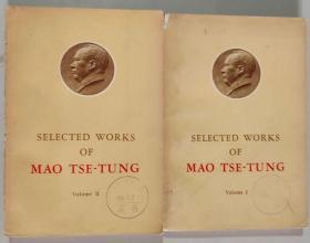毛泽东选集【1 2】 大32开 平装本 毛泽东 著 外文出版社出版 1965年1版2印 私藏 9.5品