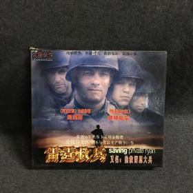雷霆救兵 又名 抢救雷恩大兵   VCD  3碟片 外国电影 光盘  (个人收藏品) 绝版