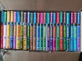 超长篇哆啦A梦1-24卷(全)