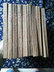 中医杂志1979年7-12+1980年1-12+1981年1-12+1982年1-12+1983年1-12(54本合售)