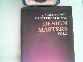 COLLECTION OF INTERNATIONAL :DESIGN MASTERS(VOL.1)收集國際設計大師 1