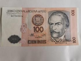 秘鲁 100 纸币,全新保真,可收藏 1987版