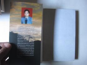 桐叶文丛    战地日记(老山作战)