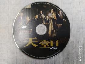 VCD《天堂口》(单碟)
