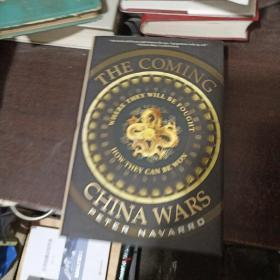 The Coming China Wars:Where They Will Be Fought and How They Can Be Won