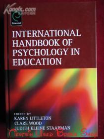 International Handbook of Psychology in Education(英语原版 精装本)国际教育心理学手册