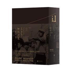 三十年细说从头 李翰祥 典藏纪念版 从影30年心得杂感书
