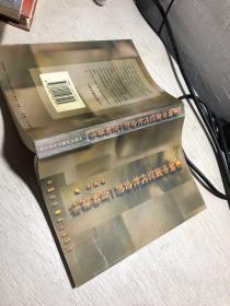 影响中国近代社会的一百种译作