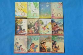 80后 六年制小学语文老课本第1-12册 全套不缺页