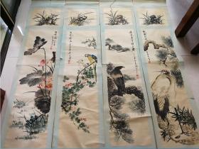 特价1982年设色纸本手绘水墨画原作手稿花鸟四条屏一套包老画工精美