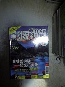 影像视觉 2008  4