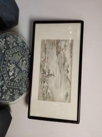 原装原俵红木框横幅山水画内心51×17