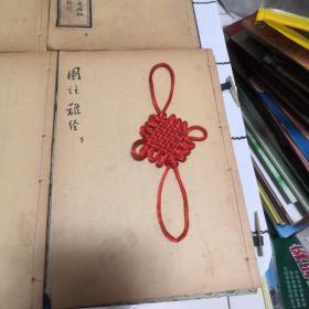 线装古籍:正校图注难经脉诀(附李濒湖脉诀奇经考)共计5册