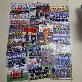 1986世界杯特刊四本,带拉页中插,1986世界杯24强全家福,谢绝还价