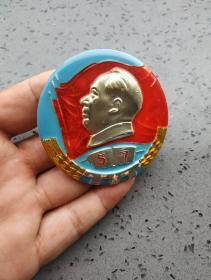 文革时期:塑料毛主席麦穗彩色像章。比较少见的