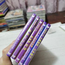 5盒9碟 正版迪士尼:狮子王,森林王子2,侠盗罗宾汉,辛巴的荣耀,小熊维尼 识字练习,