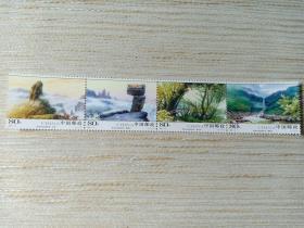 风景邮票 2005—19 梵净山自然保护区  一套四枚联体邮票  金顶、蘑菇石、阔叶林、黑湾河