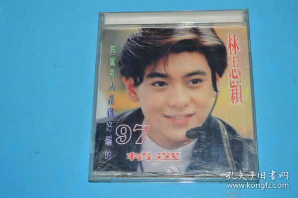 CD锛���蹇�棰�-97绮鹃��-�跺���蜂汉��寰�濂介����