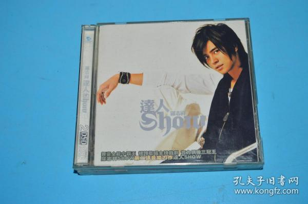 CD  杈句汉 缃�蹇�绁�