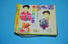 CD  �f���� �ュぉ����浜�