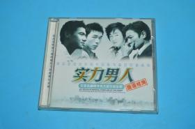 CD 瀹����蜂汉 �借��缁���