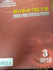 ���拌��涓�瀛��㈠����2019骞�3��