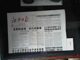 姹�瑗挎�ユ�� 2018.5.6
