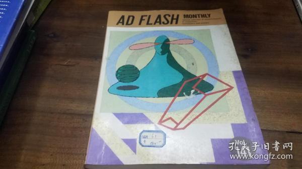 AD FLASH