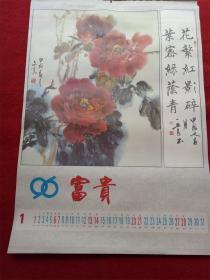 ���ф�惰������骞村��1996��瀵�璐� �卞���剧�汇��12���ㄤ腑�界�绘�ュ�虹��绀�