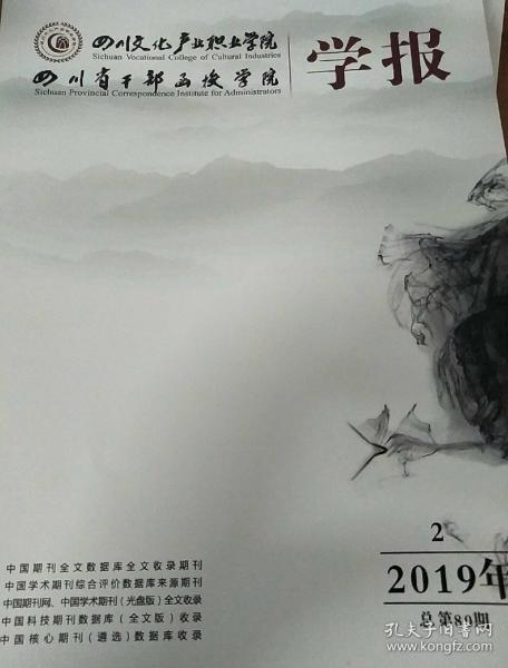 ��宸���骞查�ㄥ�芥��瀛��㈠����2019骞�2��