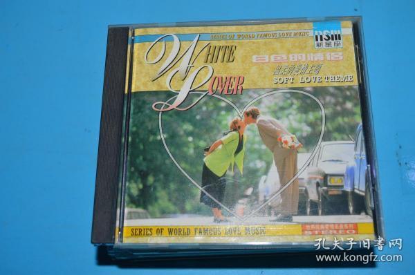 CD �借�茬����渚� 娓╂�����辨��涓婚�