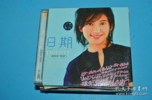 CD �ユ�� �翠僵濡�