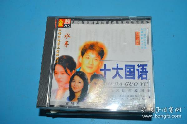 CD ��澶у�借��