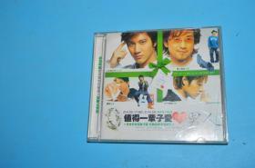 CD �煎�涓�杈�瀛����蜂汉
