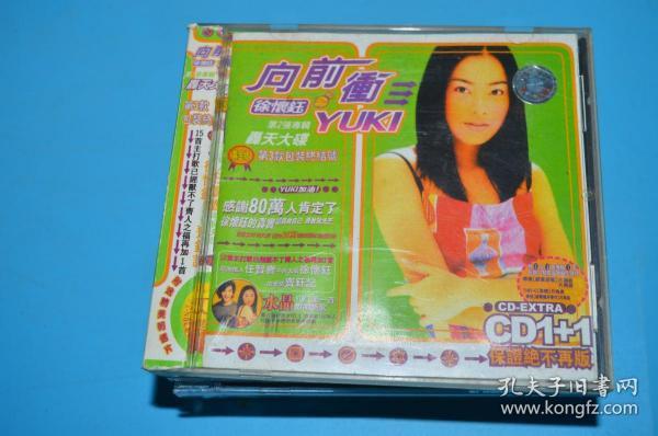 CD 徐懷鈺水晶